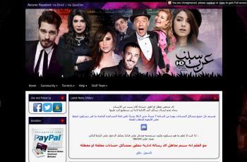 arabscene.org screenshot