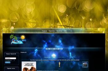 bluebird-hd.org screenshot