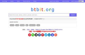 btbit.org screenshot