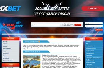 firebit.net screenshot