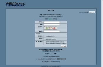 hdhome.org screenshot