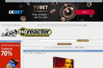 hdreactor.org screenshot