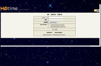 hdtime.org screenshot