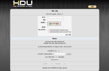 pt.upxin.net screenshot