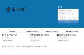 www.joyhd.net screenshot