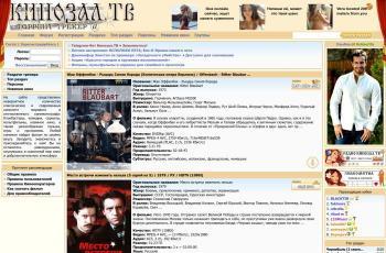 kinozal.tv screenshot