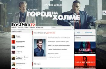 www.lostfilm.tv screenshot