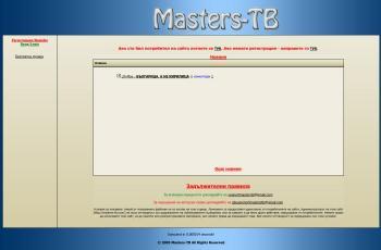 masters-tb.com screenshot