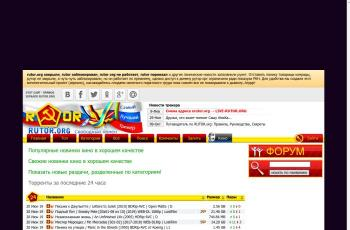 new-rutor.org screenshot