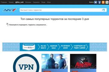 nntt.ru screenshot