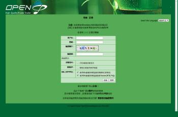 open.cd screenshot
