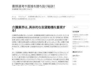 torrentlitigation.com screenshot