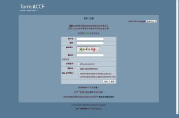 et8.org screenshot